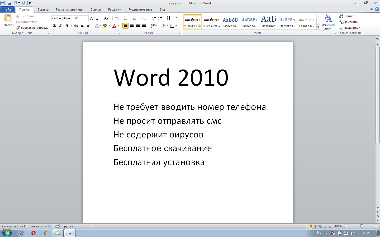 microsoft word 2010 word 2010 windows